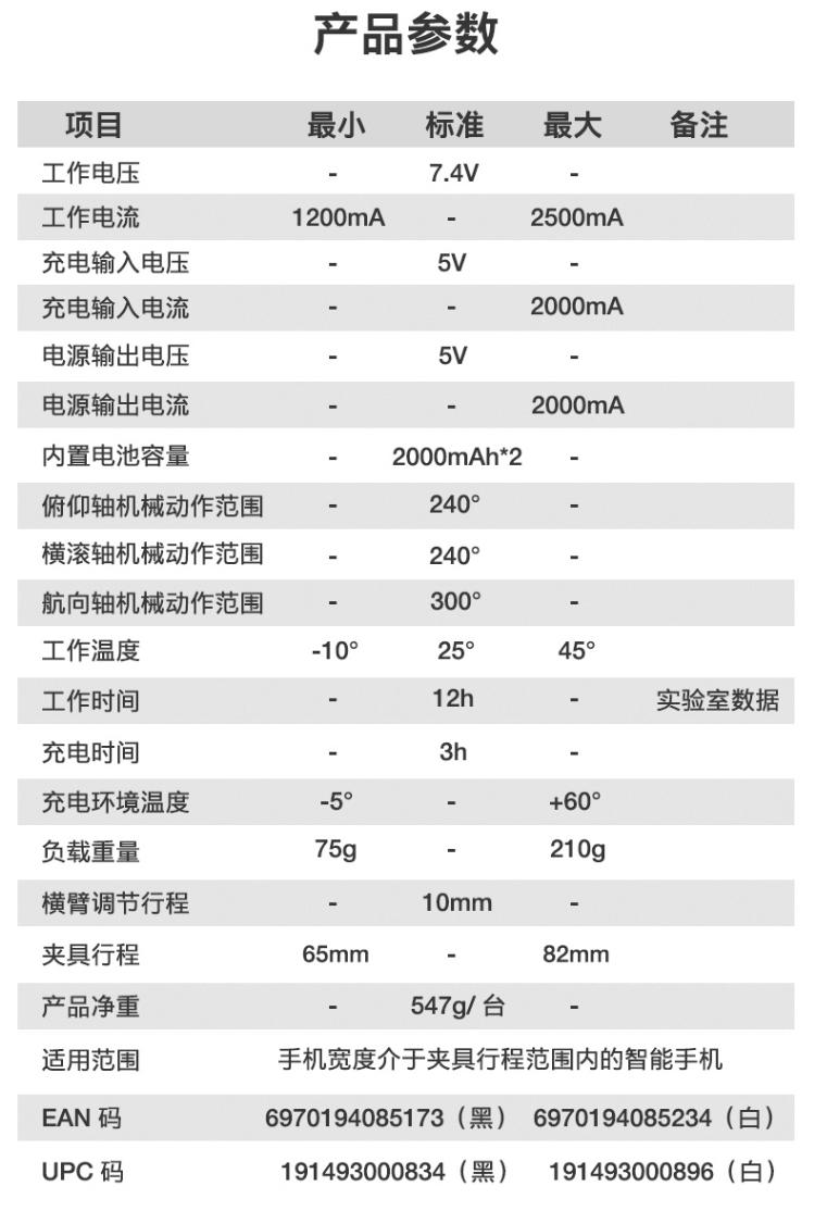 【zhi yunsmooth 4】智云(zhi yun)Smooth 4手持云台稳定器三轴云台户外直.png